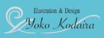 Yoko Kodaira Web site
